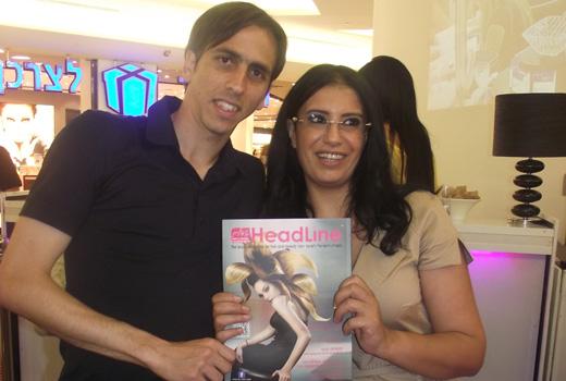 יוסי בניון והשותפה מיה מחזיקים במגזין הדליין. צילום: פורטל בראש.