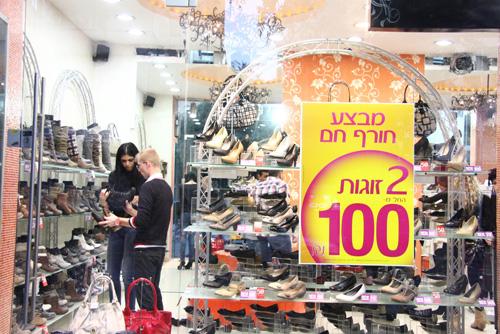 מסע הקניות של דניאלה פיק בדיזינגוף סנטר