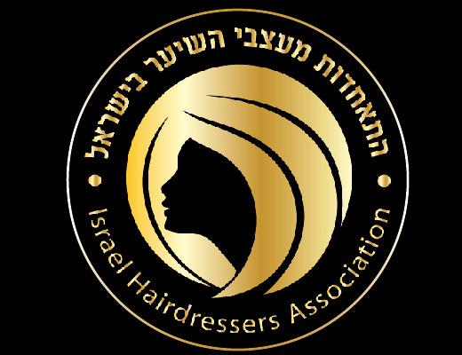 התאחדות מעצבי השיער בישראל