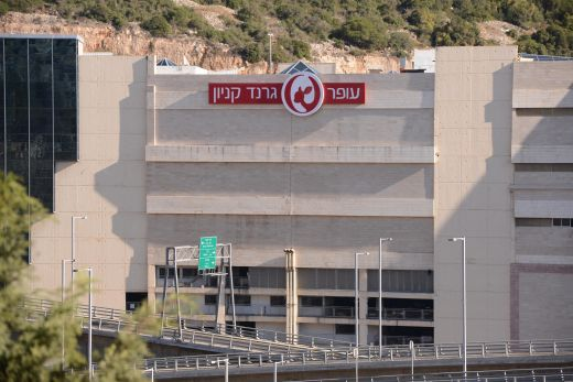 עופר גרנד קניון חיפה, צילום דור אהרון