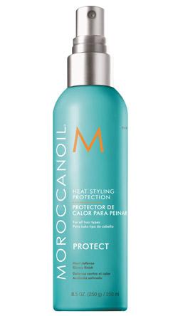 MOROCCANOIL  - משיקה מוצר חדש