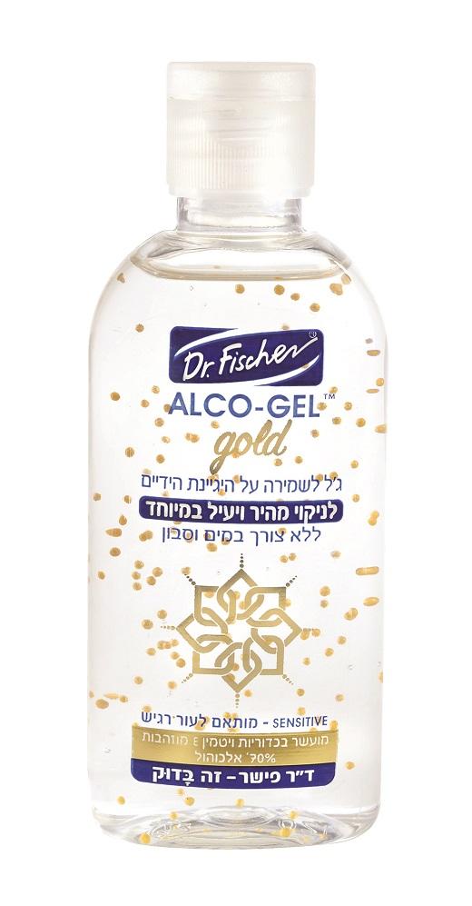 alco-gel gold grain 100ml צילום -  יעל האן