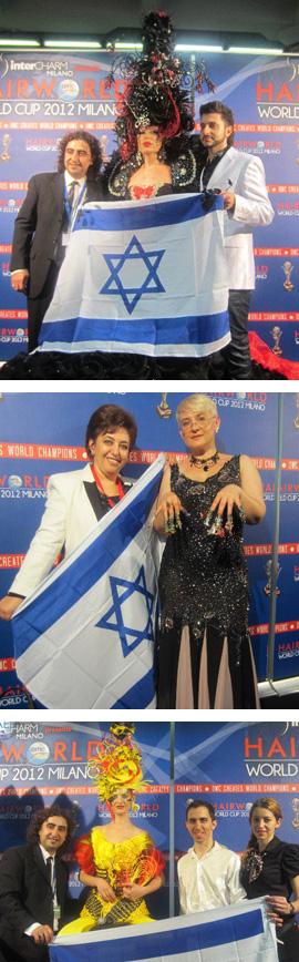 מביאים כבוד - נבחרת ישראל