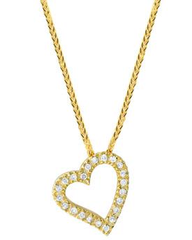 רשת חנויות התכשיטים impress חוגגת את יום האהבה