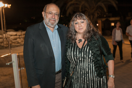 מירי זיו ופרופסור קאפונס