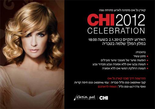 קארין גל CHI  מודיעה על אירוע פתיחת שנת 2012