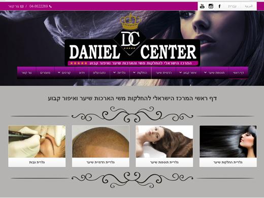 אתר חדש לסמי דניאל