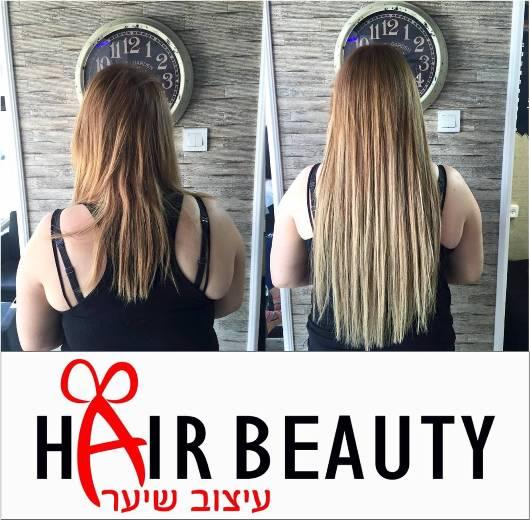 מספרה בעכו הייר ביוטי hair beauty