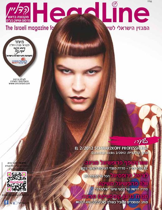 מגזין הדליין 39