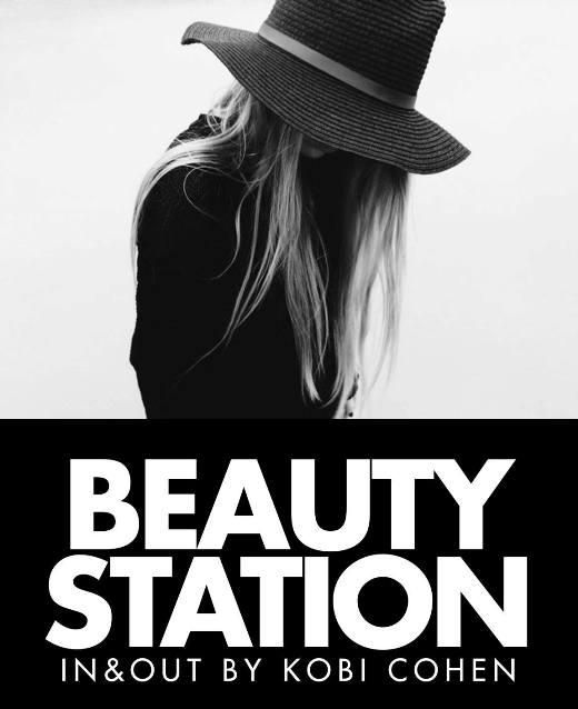 מספרה בנתניה קובי כהן Beauty Station