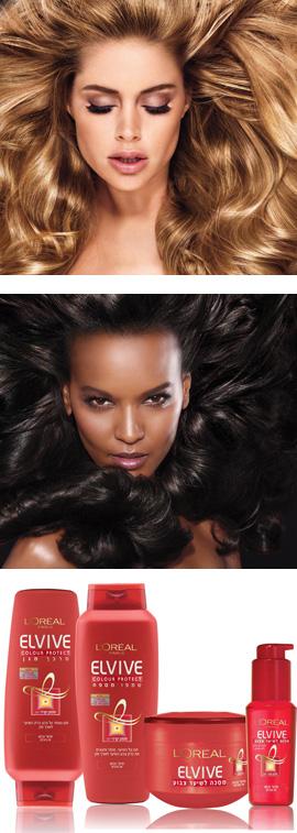 טיפים לטיפוח שיער פגום - לוריאל פריז. צילום: מוטי פישביין