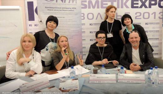 מסיבת עיתונאים לחברת NPM רוסיה