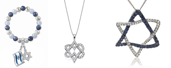 רויאלטי, בלום, ותומס סאבו מגוון תכשיטים שעוצבו בהשראת מגן דוד