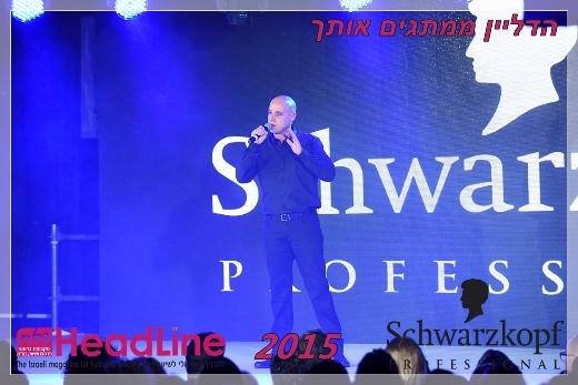 שמוליק כהן באירוע הגדול של שוורצקופף פרופשיונל