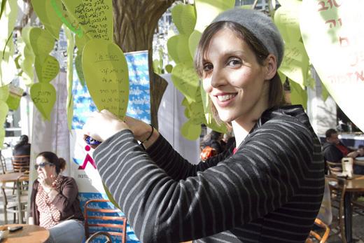 שושה - ענהאל שמואלי, ועץ המשאלות. צילום: LAV סטודיו.