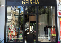 חנות חדשה למיס גיישה