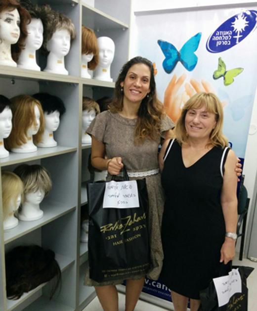 רבקה זהבי Hair Fashion - פאות רפואיות