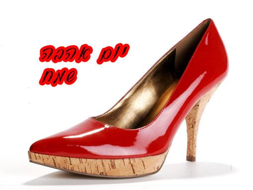 השנה,יום האהבה מסומן בהמון אדום ורוד והמון אהבה. גם יצרני האופנה והמותגים הגדולים השתמשו השנה באדום ובוורוד