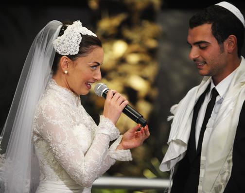 מאיה בוסקילה נשואה בשעה טובה