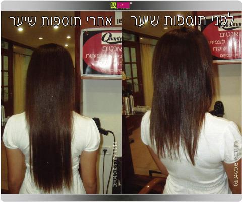 תוספות שיער בפתח תקווה - יורם שהרבני.