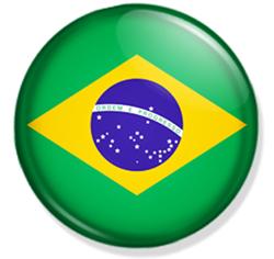 קרנבל מבצעים ברזילאי אצל רובי כהן