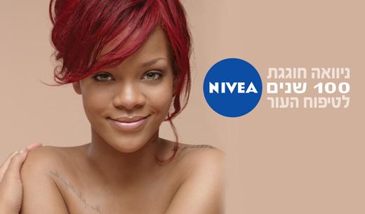 ריהאנה - 100 שנות NIVEA