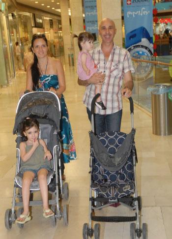 משפחת אמזלג