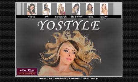 מעצב שיער מקושר - אתר האינטרנט של יוסטייל