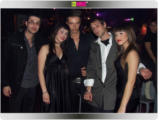 איציק סרדיניה וחברים