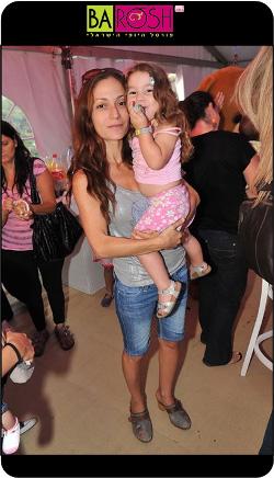 אורנה פיטוסי והילדה