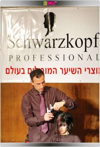 עופר אסולין עושה אודישנים. צילום: בראש - פורטל יופי ישראלי.