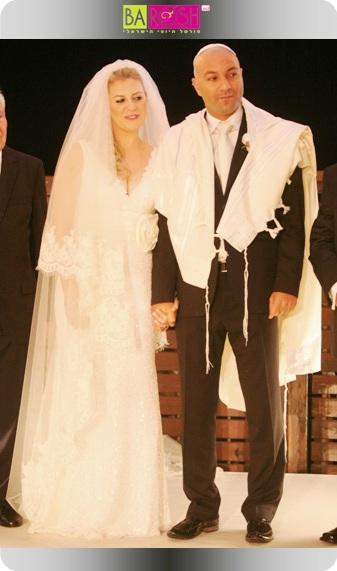 אורית מלובנצ'יק ואלירן ברדוגו נישאו