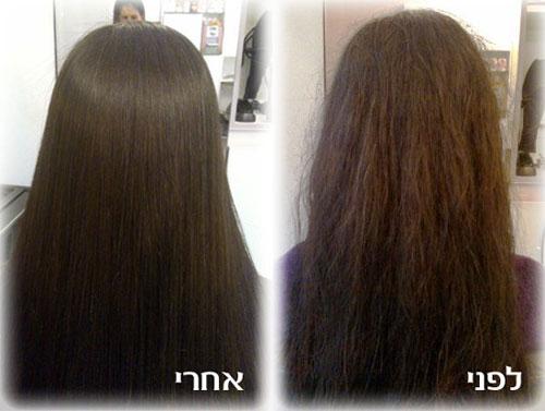 מירב עיצוב שיער
