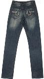 ג'ינס עם כל דבר - הוניגמן