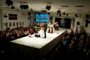קבוצת הייר קולג' על הבמה במוסקבה