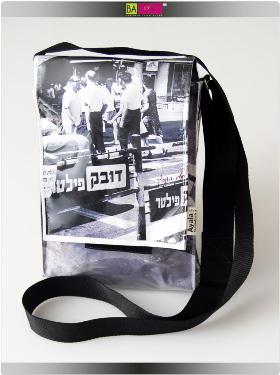 בוטיק המעצבים - 100 שנה לעיר תל אביב