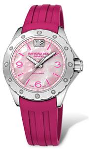 סקאל WATCHES מציגה את קולקציית שעוני היוקרה