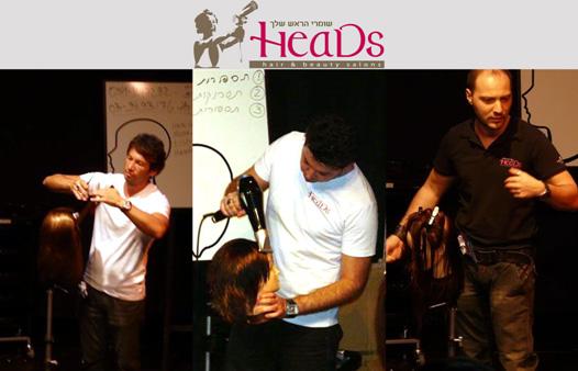 מיטש סולימנוב, ראובן טפר ויגאל גוט, הדרכות למעצבי שיער - HEADS