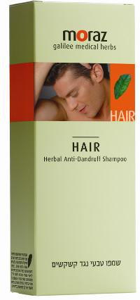 קשקשים בשיער - כל הפתרונות