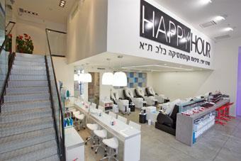 סניף דגל חדש של רשת Happy Hour