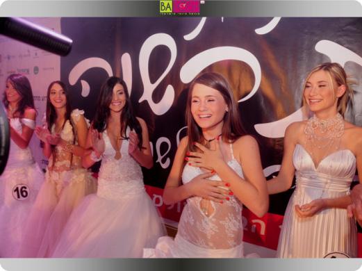 נערת השנה - יאנה דוברובסקי ברגע ההכרזה