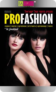 מגזין פרופאשן - גיליון 2
