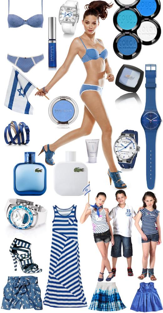 כחול, לבן ומה שביניהם