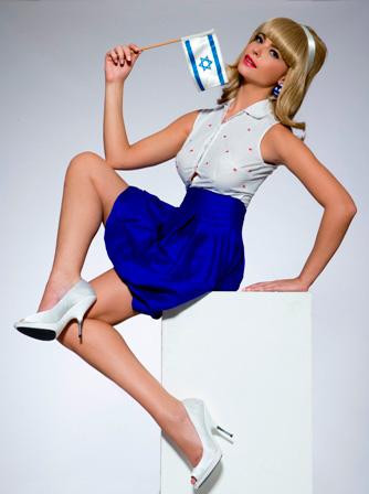 ויקה פינקלשטיין חוגגת עצמאות - נעלי מרקו