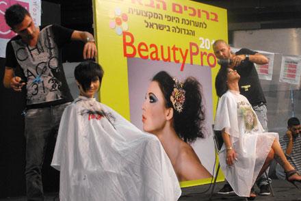ביוטי פרו 2010 - סיכום תערוכת היופי של ישראל