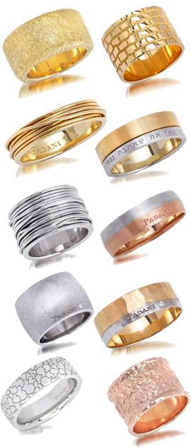 טבעות נישואין 2011 - פדני תכשיטנים