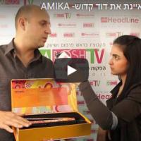 amika israel
