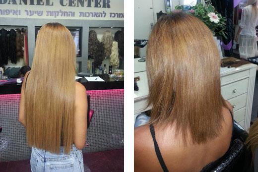 החלקת שיער בחינם