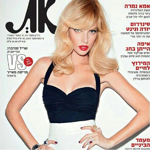 """גלית גוטמן למגזין """"את"""" עם פאה של רבקה זהבי"""