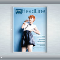 מגזין הדליין המהדורה הדיגיטלית